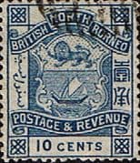 North Borneo 1888 SG 44 Postage and Revenue Fine Used