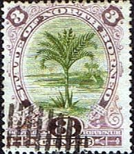 Stamp Stamps North Borneo 1894 State Issue Fine Used SG 70 Scott 61