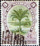 North Borneo 1894 SG 70 State Issue Fine Used