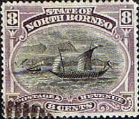 North Borneo 1894 SG 74 State Issue Fine Used