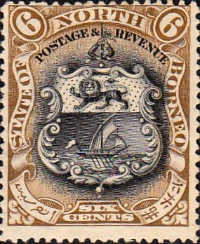 North Borneo 1897 SG 101a State Issue Good Mint