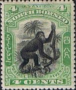 North Borneo 1897 SG 98 State Issue Good Mint