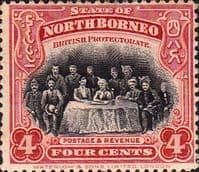 North Borneo 1909 SG 164 Black Centre Design Fine Mint