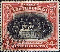 North Borneo 1909 SG 164b Black Centre Design Fine Used