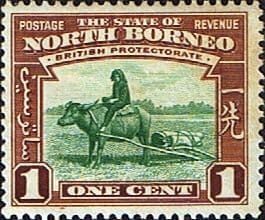 Stamps Stamp North Borneo 1939 British Protectorate Fine Mint SG 303 Scott 193