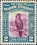 North Borneo 1939 British Protectorate SG 304 Fine Mint