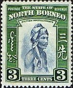 North Borneo 1939 British Protectorate SG 305 Fine Mint