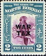 North Borneo 1941 WAR TAX SG 319 Fine Mint