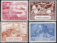North Borneo 1949 Universal Postal Union Set Fine Mint