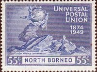 North Borneo 1949 Universal Postal Union SG 355 Fine Mint