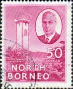 North Borneo 1950 SG 366a King George VI Fine Used