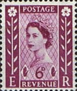 Northern Ireland 1958 Queen Elizabeth SG NI 3 Fine Mint
