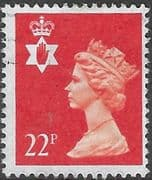 Northern Ireland 1971 Queen Elizabeth Machin SG NI 55 Fine Used