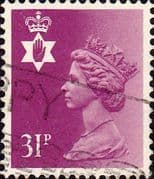 Northern Ireland 1971 Queen Elizabeth Machin SG NI 64 Fine Used