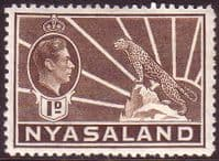 Nyasaland 1938 SG 131 Leopard Symbol of the Protectorate Fine Mint