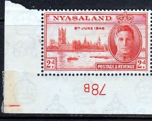 Nyasaland 1946 King George VI Victory SG 159 Fine Used with Control