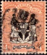 Nyasaland British Central Africa 1895 Coat of Arms SG 23 Fine Used