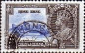Hong Kong 1935 King George V Silver Jubilee SG 133 Fine Used