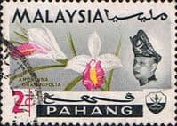 Pahang 1965 SG 88 Flowers Orchids Fine Used