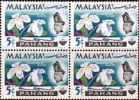 Pahang 1965 SG 89 Flowers Orchids Fine Mint Blocks of 4