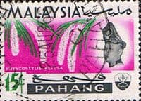 Pahang 1965 SG 92 Flowers Orchids Fine Used