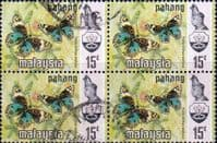 Pahang 1971 Butterflies SG 101 Fine Used Block of 4