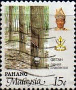 Pahang 1986 Rubber SG 129 Fine Used