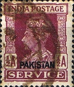 Pakistan 1947 Official SERVICE SG  O2 Fine Used