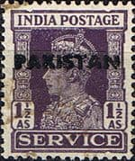 Pakistan 1947 Official SERVICE SG  O5 Fine Used