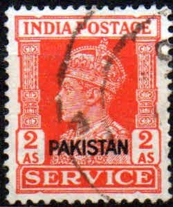 Pakistan 1947 Official SERVICE SG  O6 Fine Used