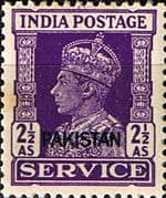 Pakistan 1947 Official SERVICE SG  O7 Fine Used