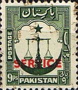 Pakistan 1948 Official SERVICE SG O16 Fine Used
