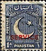 Pakistan 1948 Official SERVICE SG O17 Fine Used