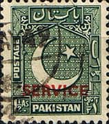 Pakistan 1948 Official SERVICE SG O18 Fine Used
