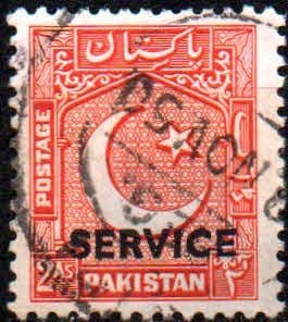 Pakistan 1948 Official SERVICE SG O19 Fine Used