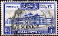 Pakistan 1948 Official SERVICE SG O23 Fine Used
