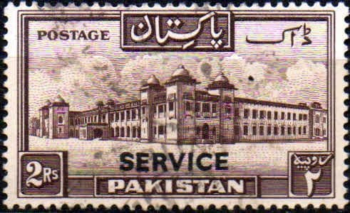 Pakistan 1948 Official SERVICE SG O24 Fine Used
