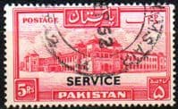 Pakistan 1948 Official SERVICE SG O25 Fine Used