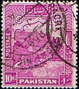 Pakistan 1948 Official SERVICE SG O26 Used