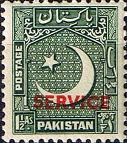 Pakistan 1948 Official SERVICE SG O28 Fine Mint