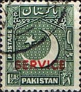 Pakistan 1948 Official SERVICE SG O28 Fine Used