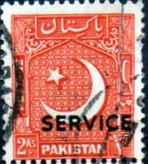 Pakistan 1948 Official SERVICE SG O29 Fine Used