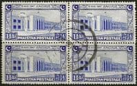 Pakistan 1948 SG 20 Independence Fine Used Block of 4