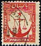 Pakistan 1948 SG 24a Fine Used