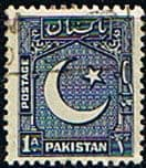 Stamp Stamps Pakistan 1948 SG 27 Fine Used