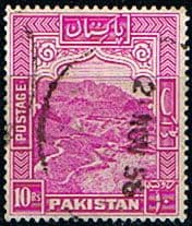 Pakistan 1948 SG 41 Fine Used