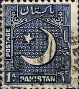 Pakistan 1949 SG 44 Redrawn Crescent Moon Fine Used