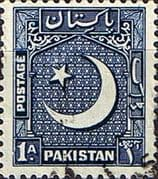 Pakistan 1949 SG 44a Redrawn Crescent Moon Fine Used