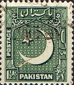 Pakistan 1949 SG 45a Redrawn Crescent Moon Fine Used