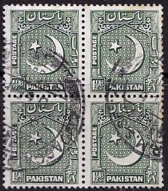 Pakistan 1949 SG 45a Redrawn Crescent Moon Fine Used Block of 4
